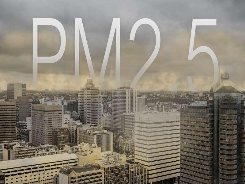 New-pm2.5V2.5