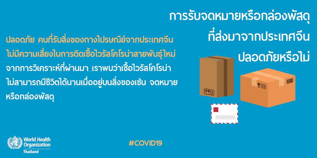 New-covid-19-2