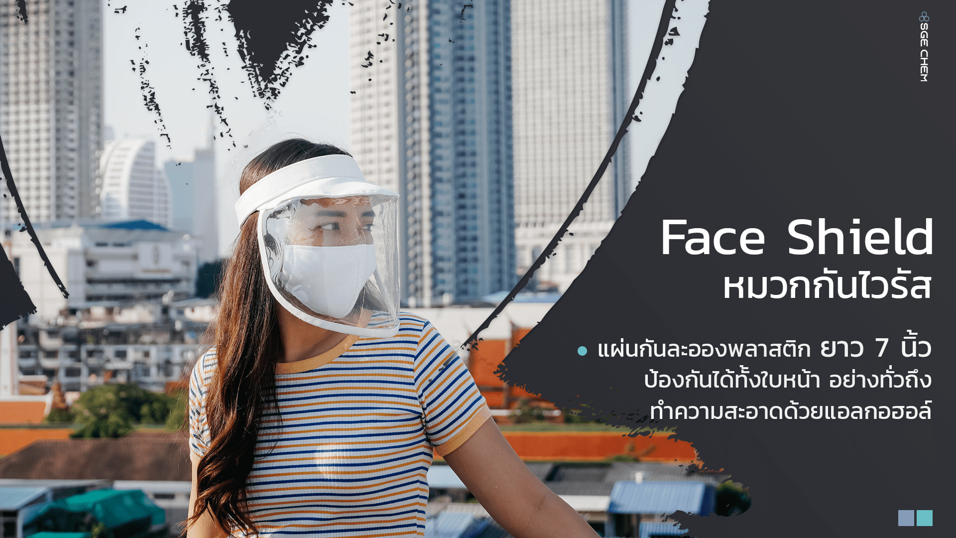 Face Shield -head